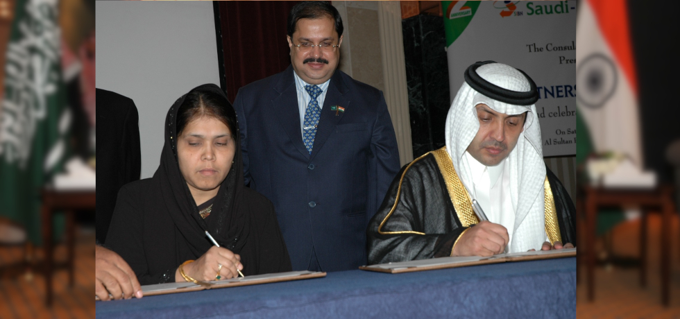 Signing of MoU between Indo-Arab Chamber of Commerce and SIBN