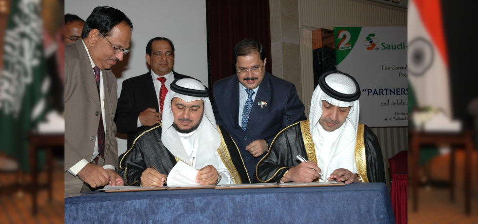 Signing of MoU between Jeddah Chamber and SIBN